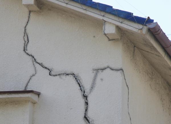 fissures façades